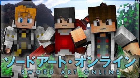 sword art online c minecraft mod